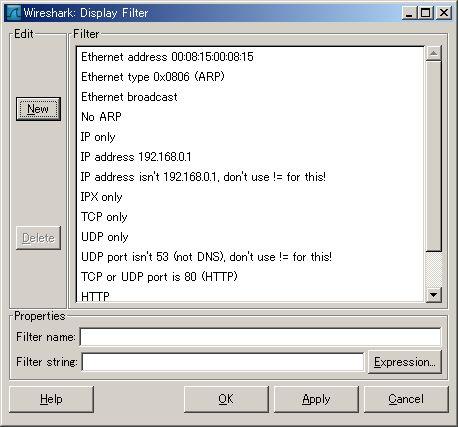 パケットキャプチャツール「Wireshark」 - パケットの